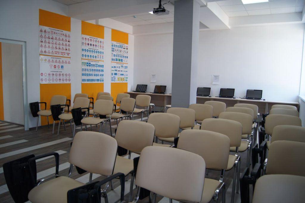 Учебные классы - фото 2