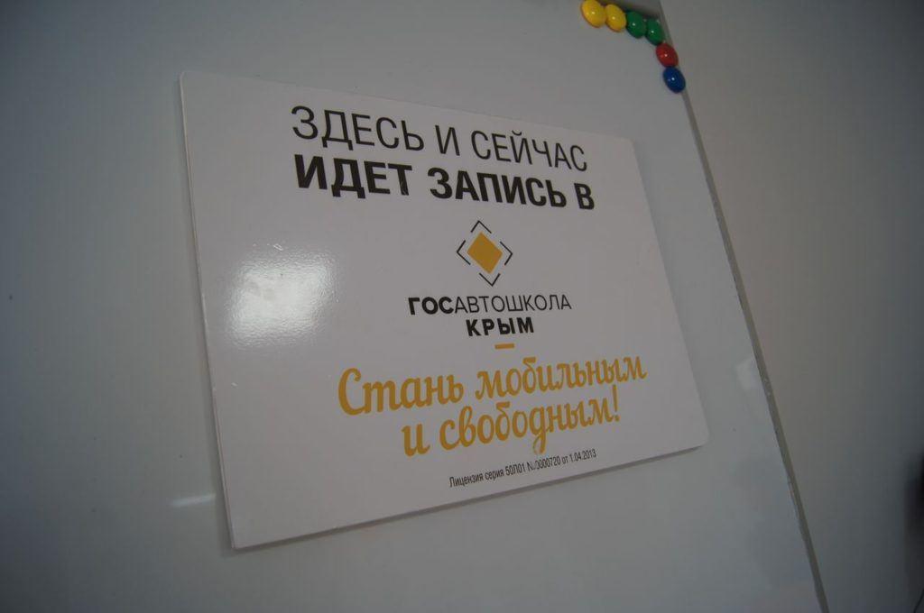 Учебные классы - фото 3