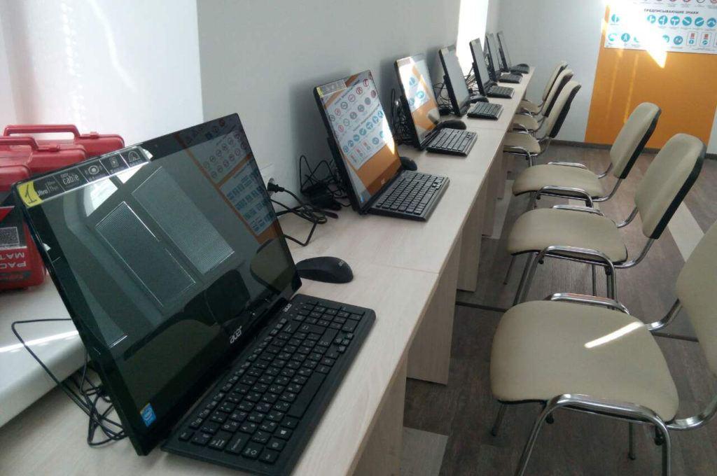 Учебные классы - фото 9